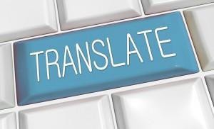 Машинный перевод и переводческая смекалка.